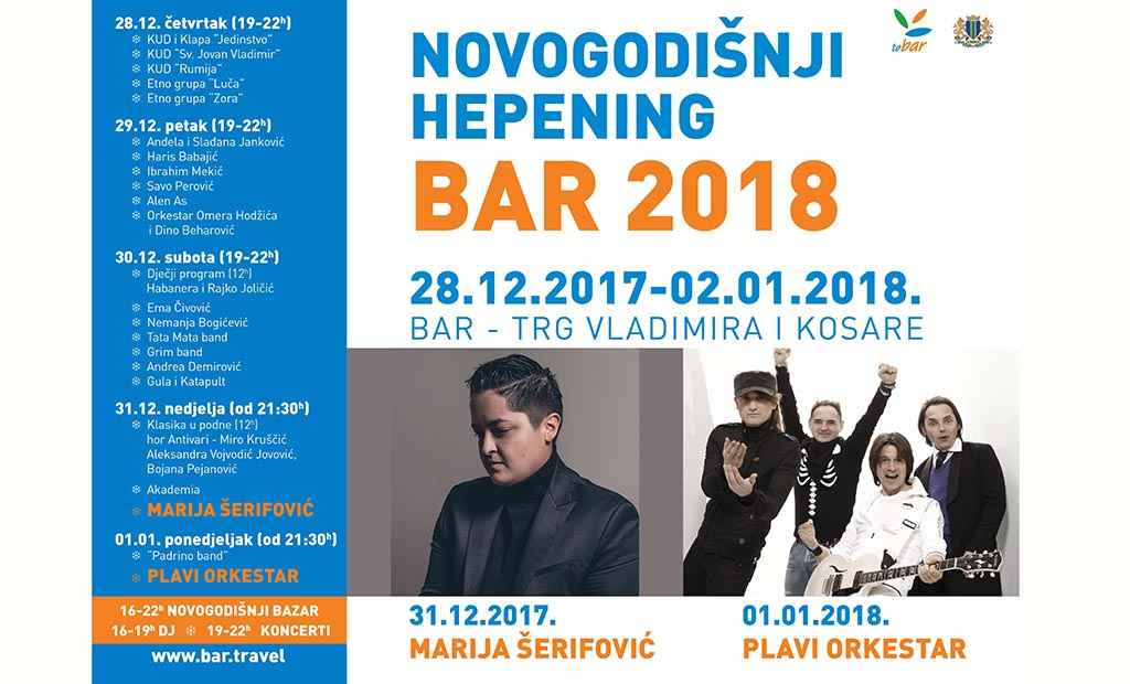 BAR - 2018 NOVA GODINA