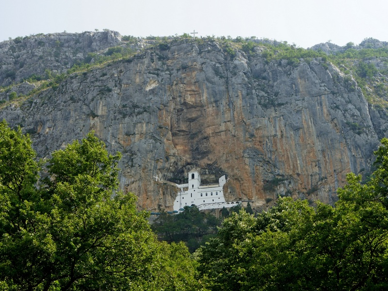 Mонастырь Острог